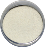 Cerium Oxide Polishing Powder